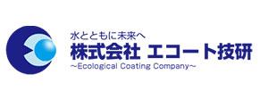 株式会社エコート技研